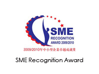 SME Recognition Award (SMERA) Series is an annual award program organized by the SMI Association of Malaysia to recognize and celebrate the outstanding achievements of small and medium enterprises in Malaysia. BioFact Life was awarded Innovation Excellent Award in 2009, Best Brand Award in 2010 and The Outstanding Young Entrepreneur in 2011 under SME Recognition Award in Malaysia.